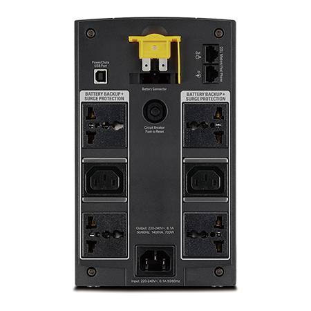 APC UPS 1400UI 2