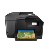 HP 8710 OFFICEJET PRINTER