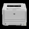 HP LaserJet Printer - P2035